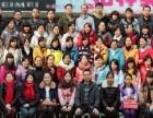 柳州双成函授站柳城函授点帮助您快速提高学历