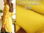 金黄色高品质羊绒短顺羊毛高档服装面料 大牌大衣披肩布料