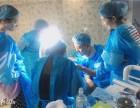 广州注射美容培训学校正规微整形培训学校中韩尚美医疗美容培训