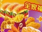 彼克汉堡加盟费用】披萨炸鸡汉堡西式快餐加盟费多少钱