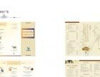 十年常州样本设计-百家经典案例-常州龙城国际广告