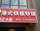 江溪 东风家园二期 住宅底商 58平米