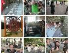 2018上海暑期夏令营