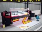 西安小寨喷绘制作大雁塔专业喷绘制作公司