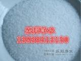XT仙桃聚丙烯酰胺多少钱一吨及水处理中起到的作用