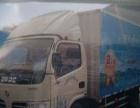 东风御风2014款 3.0T 手动 厢货车中轴中顶 普利斯水厂送
