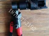 道岔专用液压式塞钉拔出器起钉器陕西鸿信铁路设备有限公司