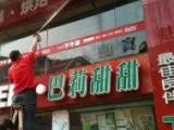 白云區羅沖圍洪升廣告牌清洗專業保潔人員施工安全