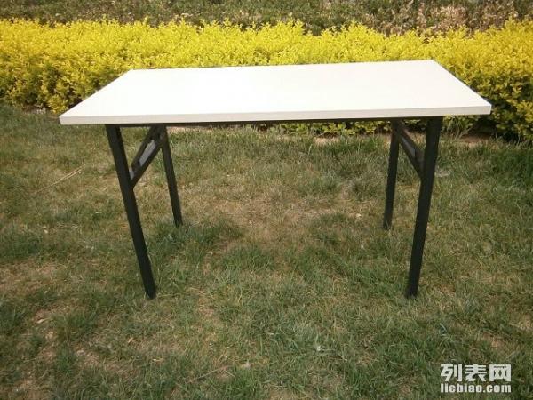 北京长条办公桌批发