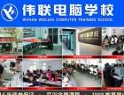 武汉青山平面设计、室内设计就业班一对一培训!