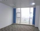 华夏传媒大厦,高端办公150平