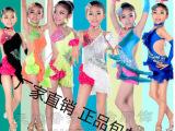 正品包邮儿童拉丁舞裙演出服新款拉丁舞表演服装女童舞蹈服练功服