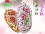 新款2013全球**珠宝系列女款个性迷你时尚双卡超小手机直板N7