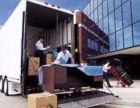 巩义易鸣搬家公司对贵重物品区分的明确概念