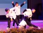 杭州晨希少儿街舞培训班,让孩子多才多艺