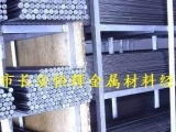 进口DT4C纯铁、电工纯铁、DT4C导磁性性