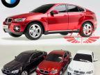 2901A充电 124宝马X6 越野车SUV电动遥控汽车儿童玩具 车模批发