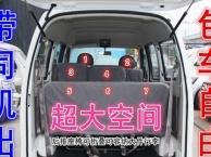 11.11 云南昆明轿子雪山包车纯玩自由行 双十一特价优惠促销活