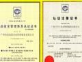 漳州食堂承包**好帮厨通过ISO22000,的