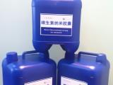 维生素整理剂,薰衣草花香整理剂,丝素蛋白整理剂