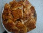 酱香饼怎么做酱香饼的酱怎么调选金锅就对了!