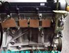 福特蒙迪欧 福克斯 马自达6 1.8 2.0发动机