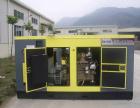 佛山禅城区柴油发电机回收厂家