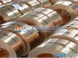 进口C5240高精磷铜带