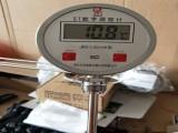 数字双金属温度计厂家直销 数字双金属温度计厂家电话多少