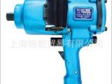 供应日本TOKU东空气动工具MI-5000P 1 枪式气动扳手/