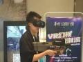 重庆出租球幕投影、充气城堡、VR骑行