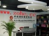 G湖南第一的教练技术培训公司|卓航国际