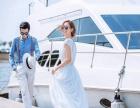 爱约定婚纱摄影游艇