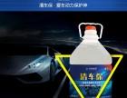 丰泰能源清车保汽车尾气清洁添加剂动力水