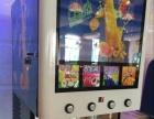 新思想 ** 冷饮机器设备 可乐机 果汁机厂价直售