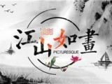 2020年荣宝斋拍卖公司地址