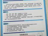 活菌爆发根 山东硅蓝生物工程有限公司(生产代加工)