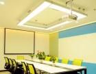 深圳会议室,培训室出租,100元/小时起,交通方便