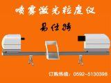 喷雾激光粒径测试仪,江苏激光粒度仪厂商