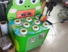 儿童游♀戏机回收,二手游戏机儿童游戏◎机回收飞腾回收