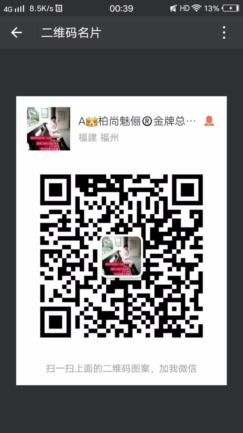 微信图片_20180131004415.jpg