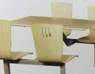 快餐桌 餐桌椅 特价销售现货供应