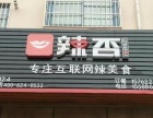 城阳惜福镇商业街盈利中饭店转让