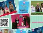杭州爱可宠物美容培训学校