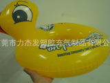 PVC充气黄鸭    充气泳圈   儿童玩具动物