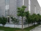 经济开发区 膳魔师路70号 厂房 3180平米