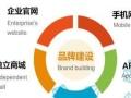 锦州网络公司哪家好,锦州网站建设的公司哪家好