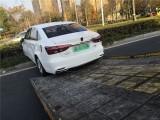 上海虹口24小時道路救援拖車搭電補胎更換