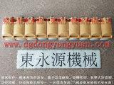 金丰冲床齿轮,全自动喷油设备 选东永源专业