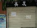 二郎庙8号楼二楼26号 商业街卖场 30平米
